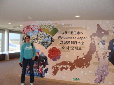 Japan_014.jpg