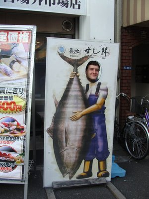 Japan_275.jpg