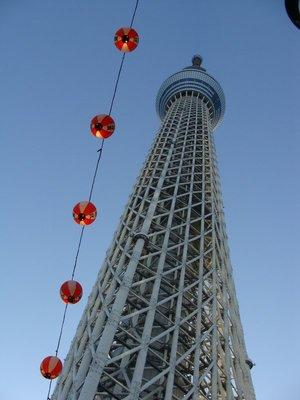 Japan_317.jpg