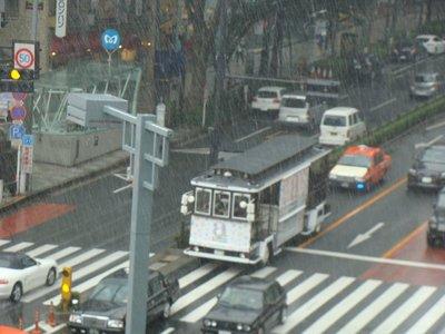 Japan_362.jpg