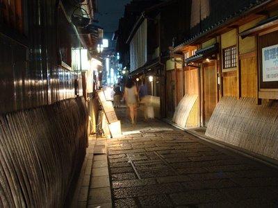Japan_908.jpg