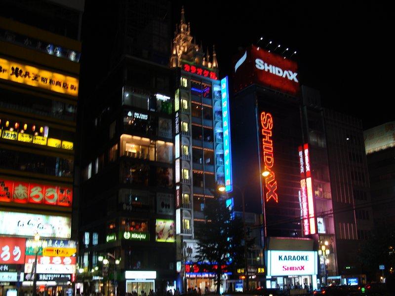 large_Japan_188.jpg