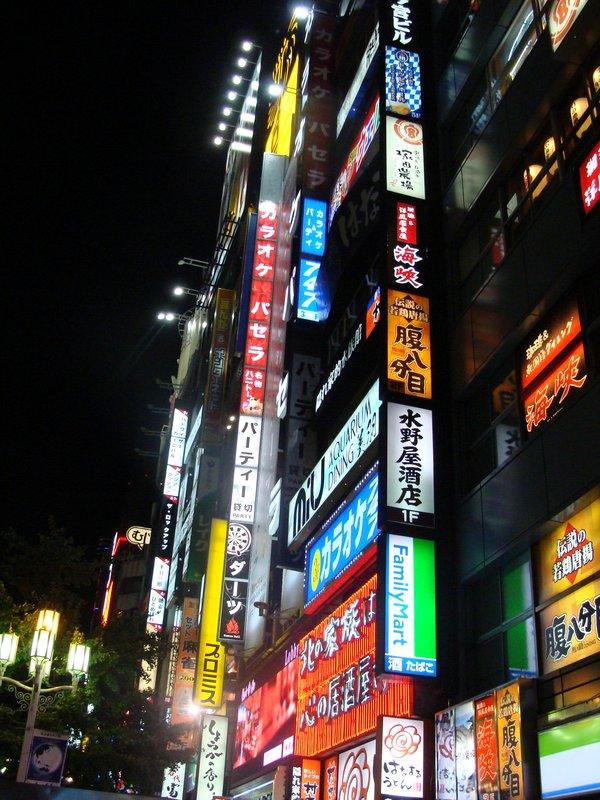 large_Japan_190.jpg