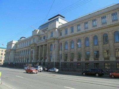 Russian geol survey_resize_20130821_221524