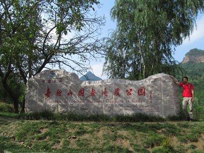 Tianshui_geopark