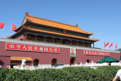 Gate of Heavenly Peace,Tiananmen Square