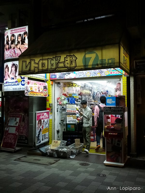 Vintage games and cosoles store in Akihabara