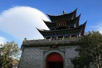Dali Gate II
