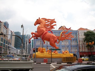 Happy Year of the Horse!