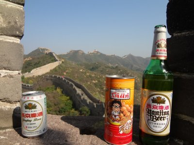 Great Wall - Pause