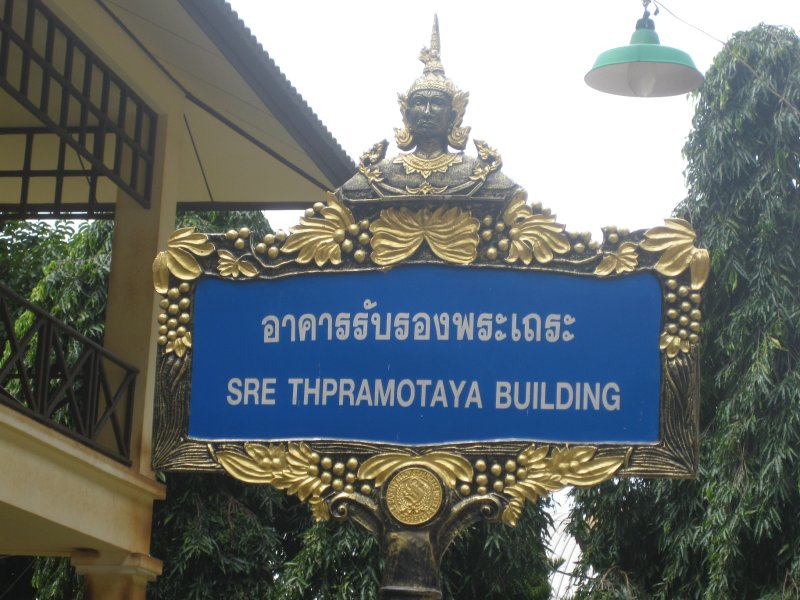 Cool street sign at Tiger Cave Temple