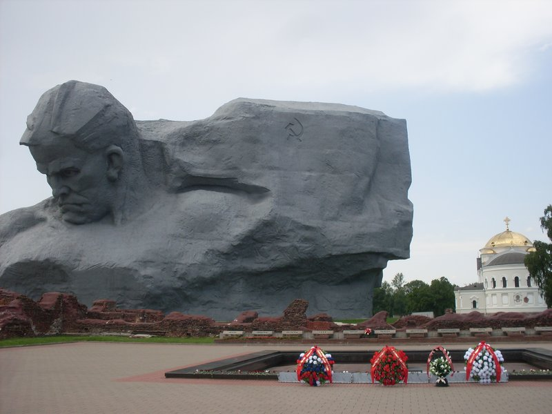 Brest Fortress
