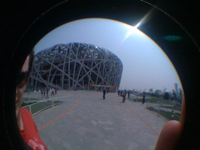 The Birdsnest in fisheye