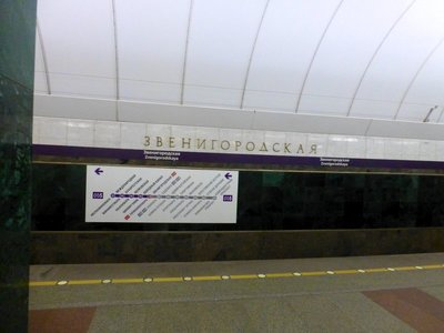 P1170962