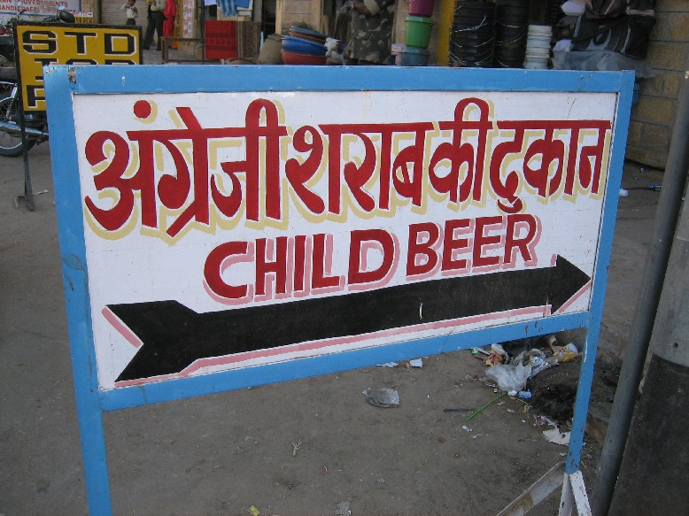 Jaisalmer child beer