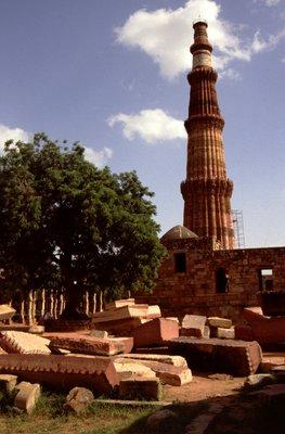 Le Qutab Minar
