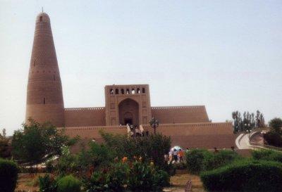 Minaret d'Emin