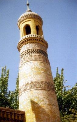 Minaret de la mosquée Id Kah