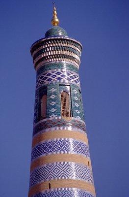 Minaret de la médersa Islam Khodja