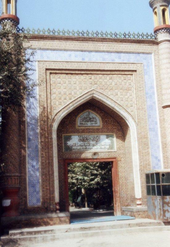 Porte de la grande mosquée de Yarkand