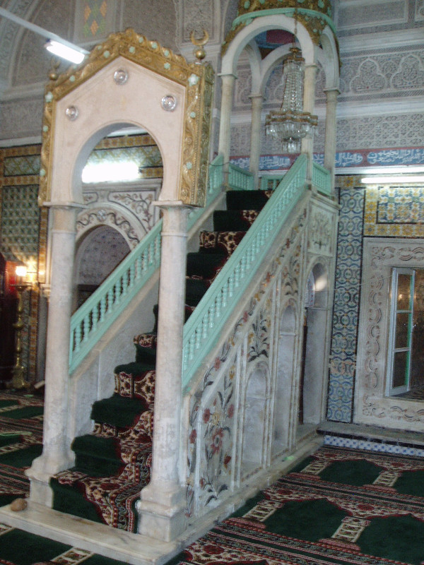 Mirhab dans la mosquée de Tripoli