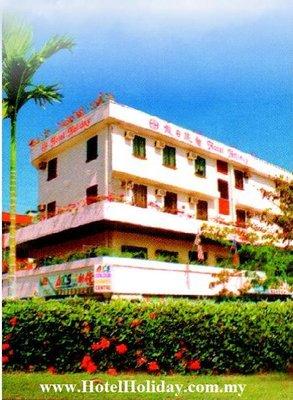 Kota Kinabalu Hotel / Hostel / Accommodation