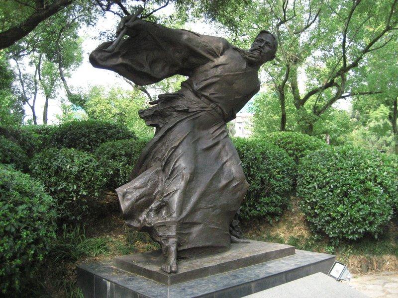 Qi Baishi - famous Chinese artist
