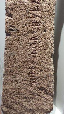 Etruskiska muséet