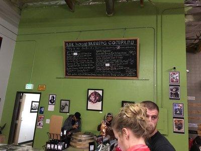 0539_rok_brewery_bar2.jpg