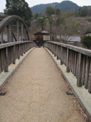 Bridge leading into old village