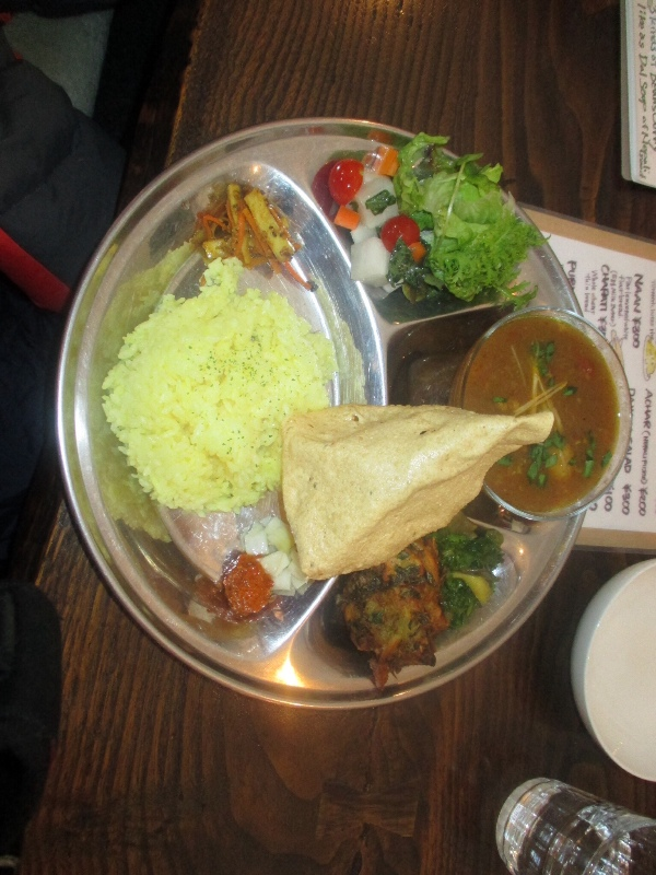 Nepalese curry and rice