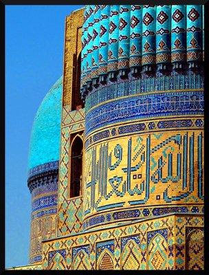 bibi-khanum-mosque.jpg