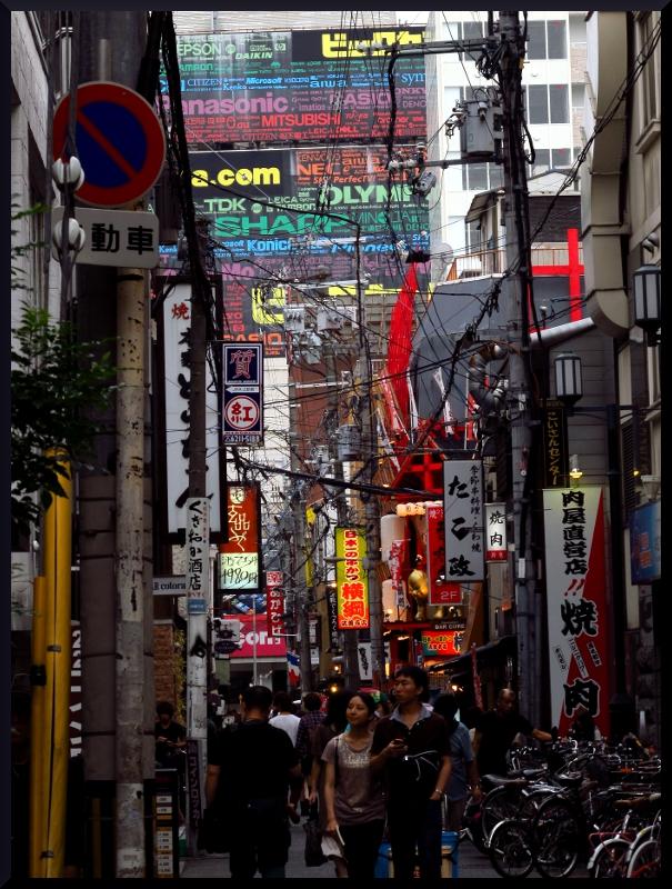 Dotombori Streets