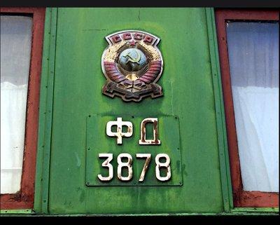 stalin_train.jpg