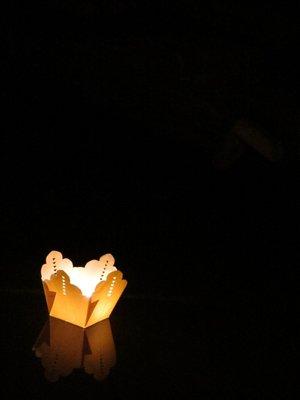 Good luck lantern