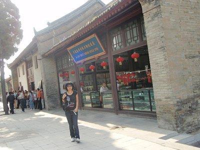 Da Yan Pagoda