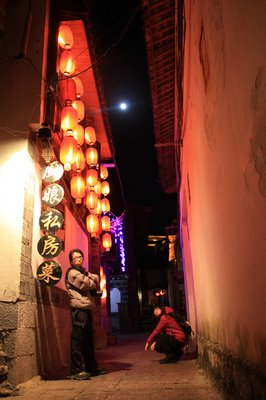 At the Lijiang Old Town