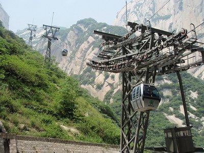 Mountain Huashan 1