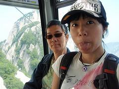Mountain Huashan 3
