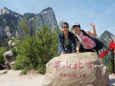Mountain Huashan 5