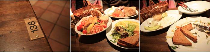 Dining at the Egon Restaurant
