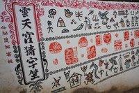 Lijiang_IMG_6449.jpg