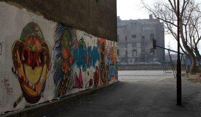 cour d'école Belgrade