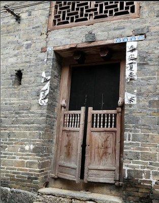 Yangshuo jiuxian village (25)