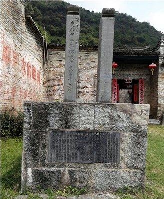 jiuxian village (7)