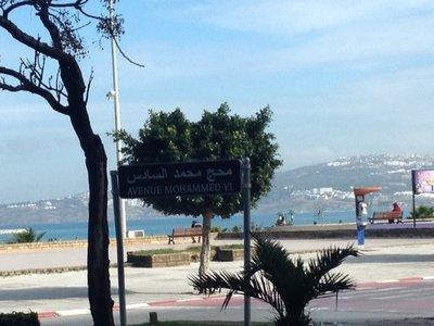 Tangier-Mohammed_V.jpg