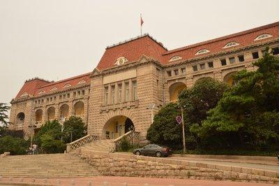 Das Governor's Building.