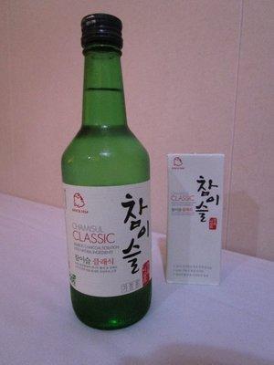 Der allgegenwärtige Soju - auch erhältlich im handlichen Tetra-Päckli zum Mitnehmen