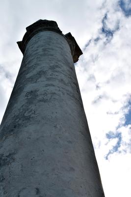 Loyalist Plantation Pillar