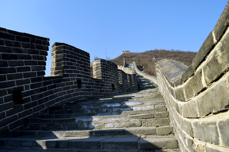 large_Great_Wall_Steps.png